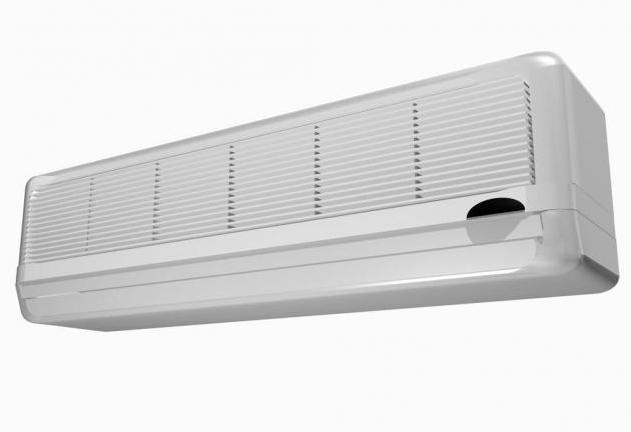 什么是挂式空调 挂式空调的优缺点